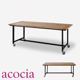 全商品ポイント5倍 テーブル ダイニングテーブル 木製 W180×D80×H72cm ダイニングテーブル 【ダイニングチェア セール】 【高級皮ソファー 半額】 cafe カフェ おしゃれ モデルルーム 北欧 インダストリアル 人気