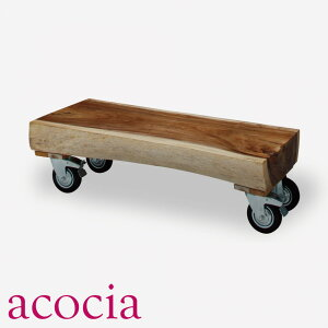 マラソンSALE品 おしゃれ 【イス・チェア セール中】 テーブル センターテーブル 木製 約W121×D52×H36.5 センターテーブル ソファー セール中