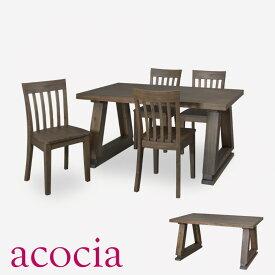 北欧 1004464 テーブル ダイニングテーブル 木製 W150×D80×H72 ダイニングテーブル 【ダイニングチェア セール】 【高級皮ソファー 半額】 cafe カフェ おしゃれ モデルルーム インダストリアル 人気