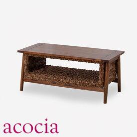 【ダイニングチェア セール】 インダストリアル テーブル センターテーブル 木製 W100×D50×H42 コーヒーテーブル クーポン配布中 北欧 おしゃれ カフェ cafe モデルルーム 男前 ランキング入