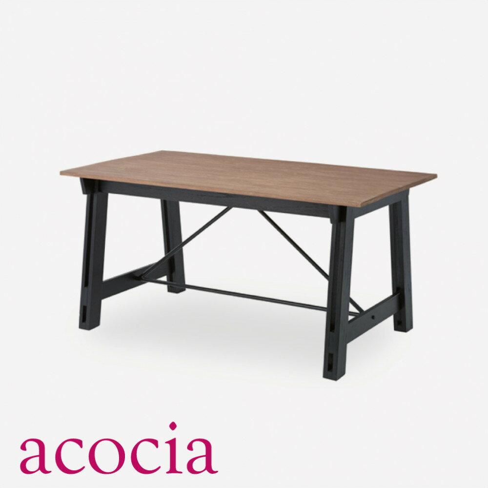 【インダストリアル 収納】 テーブル ダイニングテーブル 木製 W150×D80×H72 ダイニングテーブル インダストリアル 西海岸 【男前インテリア 半額セール】