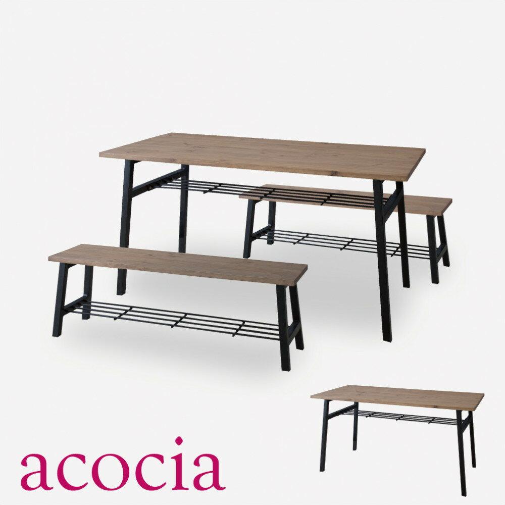 【高級ソファ半額セール】 テーブル ダイニングテーブル 木製 W145xD70xH72 ダイニングテーブル インダストリアル 男前インテリア