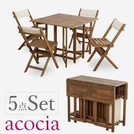 【 ソファー も 半額】 【ダイニングチェア 半額】 テーブル ダイニングテーブル 木製 テーブル:W90×D90×H72チェア:W42×D49.5×H77SH45 クリコ ダイニング5点セット おしゃれ カフェ cafe モデルルーム 北欧 インダストリアル 人気