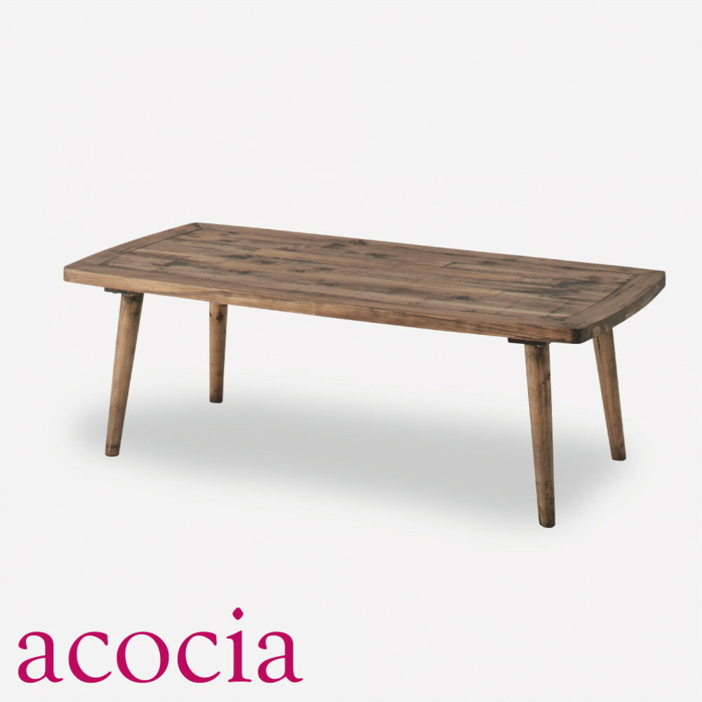 【ダイニング 半額セール】 【ソファー半額セール】 インダストリアル テーブル センターテーブル 木製 W120×D60×H40 コーヒーテーブルL 男前インテリア おしゃれ 流行