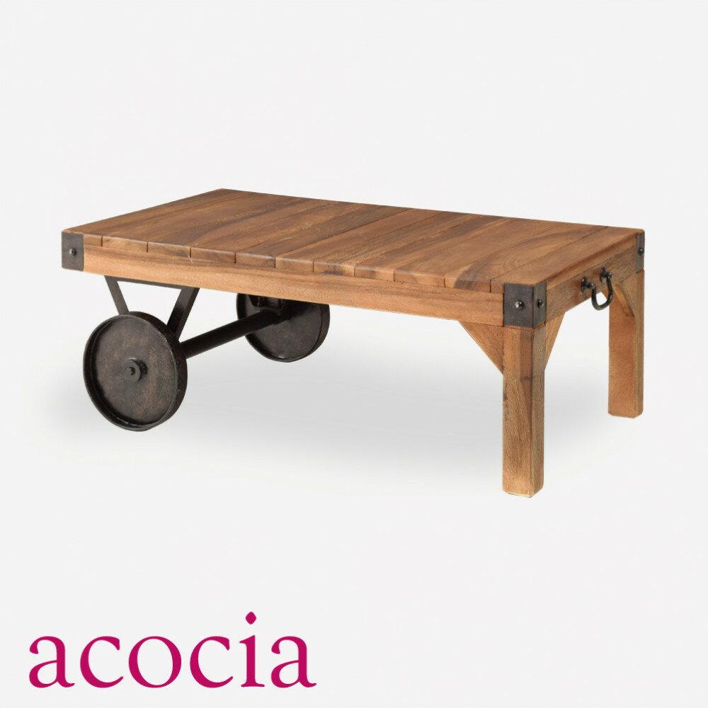 【高級ソファ半額セール】 テーブル W90×D50×H33cm トロリー テーブル S インダストリアル 男前インテリア