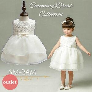 【アウトレット】ベビードレス 送料無料 1歳 女の子 ばら レース リボン セレモニー 子供 白 結婚式 ホワイト 6ヶ月 12か月 18ヶ月 2歳 dress-003-out