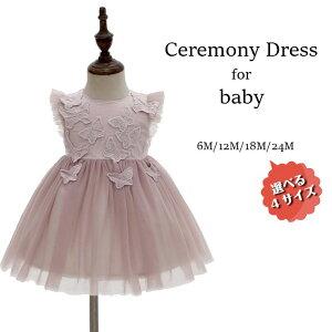 ベビー ドレス ピンク スモーキーピンク 1歳 2歳 結婚式 70 75 80 90 オールドピンク 蝶々 ヘッドバンド セレモニー ワンピース 子供 出産祝い 6ヶ月 12か月 18ヶ月 dress-020