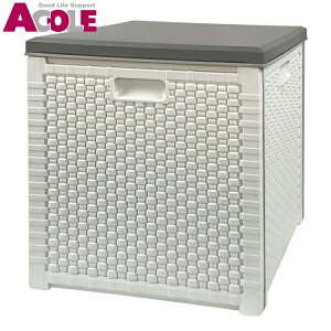 <3個セット>【送料無料】※地域限定販売樹脂製スツールストッカーボックス APC-100 [ALUMIS アルミス] ホワイト 組立式 ストッカーBOX 収納ボックス 収納BOX 収納箱 灯油ケース 灯油タンク ポリ