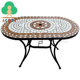 <在庫限り>【モザイクテーブルオーバル120 AMT-1270 [ALUMIS アルミス]】<地域限定販売・送料無料>パラソルホール付き 組立式 組立て式 組み立て式 モザイク調テーブル 机 天板タイル 天板陶器 室内用 室外用 屋内用 屋外用 モダン