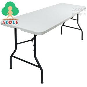 <2台セット>【折りたたみ作業台 ASG-170 [ALUMIS アルミス]】<送料無料・地域限定販売>折り畳み作業台 折りたたみテーブル 折り畳みテーブル 作業テーブル ワークテーブル 収穫テーブル ア