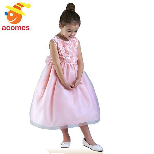 在庫処分市 子どもドレス 子供 女の子 ドレス バラ刺繍のドレス ピンク フォーマル 結婚式 ピアノ バイオリン 発表会 七五三 あす楽