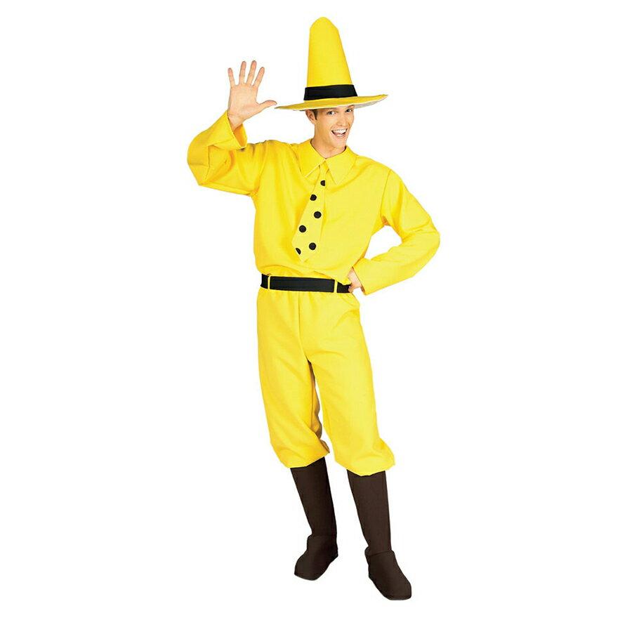 おさるのジョージ コスプレ コスチューム 黄色い帽子のおじさん 大人用 ハロウィン 仮装 アニメキャラクター 申年 あす楽