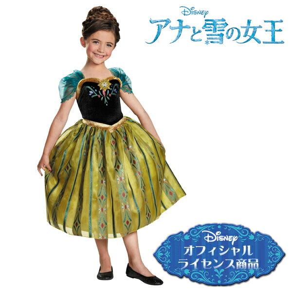 ハロウィン アナと雪の女王 ドレス 子供 アナ コスチューム 衣装 コスプレ 仮装 ディズニー 公式 女の子 キッズ 服