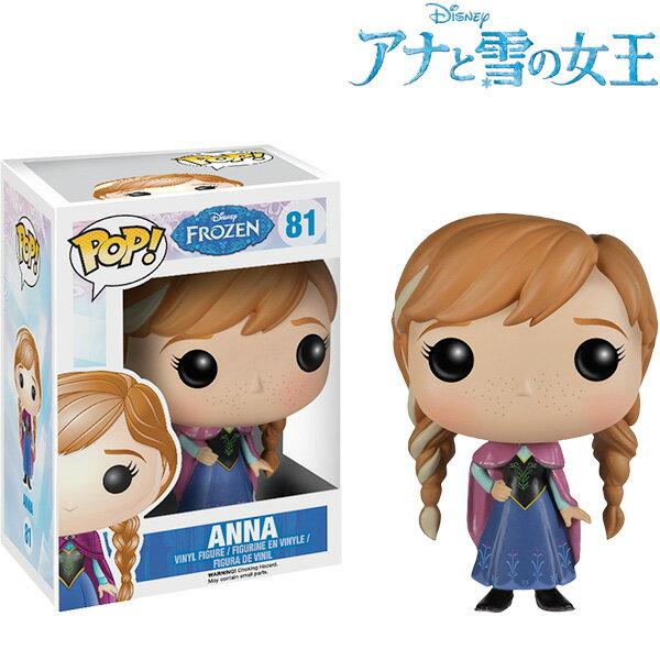 在庫処分市 アナと雪の女王 人形 Funko POP! おもちゃ フィギュア アナ ディズニー グッズ クリスマス ギフト プレゼント あす楽