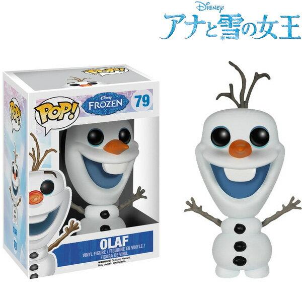 在庫処分市 アナと雪の女王 人形 Funko POP! おもちゃ フィギュア オラフ ディズニー グッズ クリスマス ギフト プレゼント あす楽