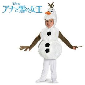 ディズニー コスチューム 子供 アナと雪の女王 オラフ 着ぐるみ コスプレ 仮装 衣装 雪だるまオラフの着ぐるみ 公式 ライセン あす楽