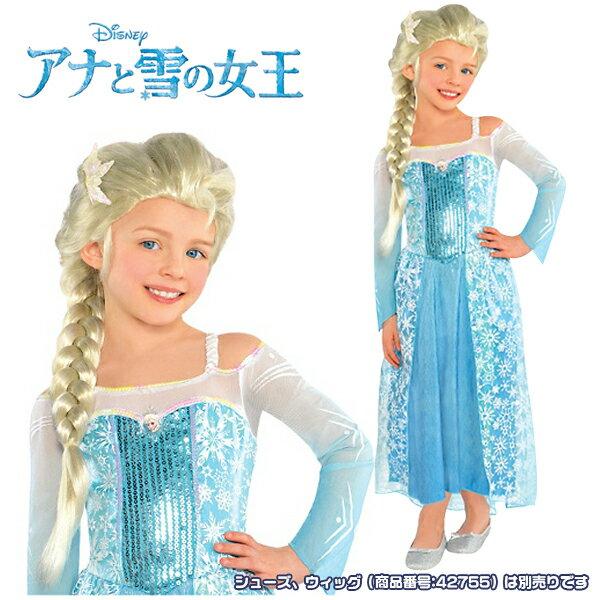 ディズニー コスチューム 子供 アナと雪の女王 ドレス エルサ ロングドレス 公式 ハロウィン コスプレ 衣装