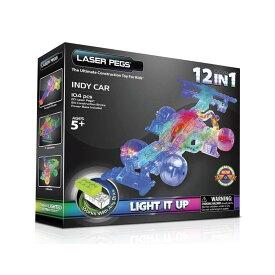 サイエンストイ 科学 おもちゃ 英語 教材 レーザーペグ 光る ブロック 12種類の インディ・カー 組み立て キット