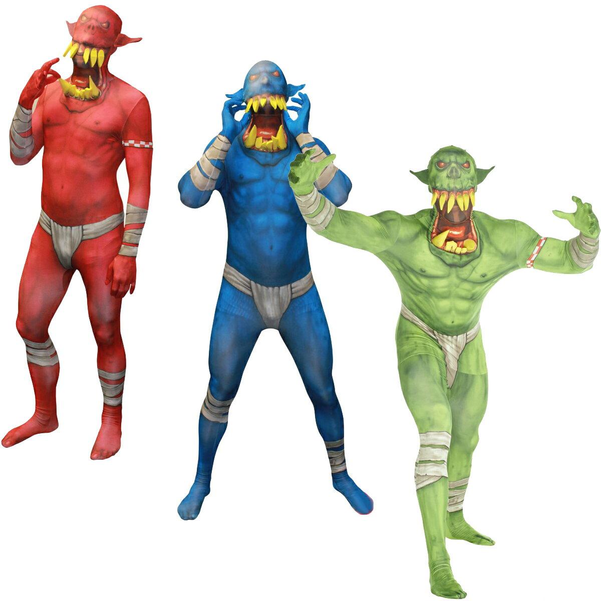 節分 鬼 コスプレ コスチューム 大人 おもしろ 全身タイツ モーフスーツ 赤鬼 青鬼 緑鬼 ハロウィン 仮装