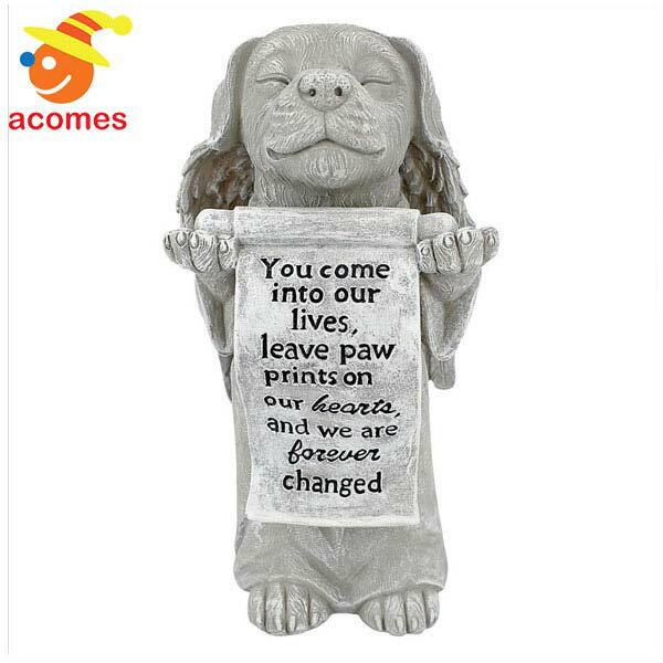 犬 お墓 ペット 天使いぬ 墓 樹脂製 記念 碑 イヌ メモリー デコレーション 年賀状 戌年