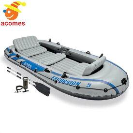 インテックス エクスカージョン5 インフレータブル ボート セット 湖 川 遊び 釣り