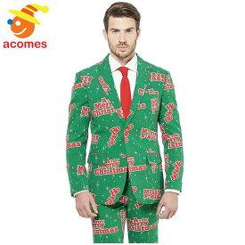 ハロウィン 派手 スーツ オッポスーツ メリークリスマス 衣装 大人用 クリスマス パーティー イベント 出し物 芸人 舞台 ジョーク 目立つ 学祭 OPPO SUITS ファンシースーツ