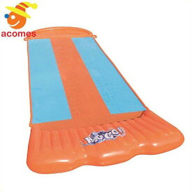 水遊び 子供 トリプル ウォーター スライダー 夏 水浴び 外遊び 大型 遊具