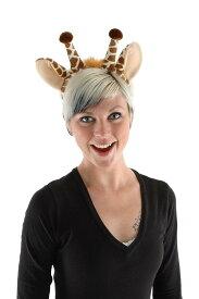 動物 キリン しっぽ 耳 コスプレ 仮装 小道具