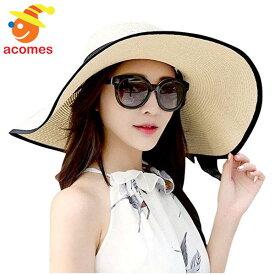 麦わら風 帽子 UVカット 折りたたみ 日焼け防止 女性 ストライプ おしゃれ 婦人 日よけ帽 海 ビーチ ベージュ