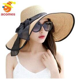麦わら風 帽子 UVカット 折りたたみ 日焼け防止 女性 ストライプ おしゃれ 婦人 日よけ帽 海 ビーチ カーキ