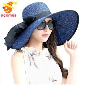 麦わら風 帽子 UVカット 折りたたみ 日焼け防止 女性 ストライプ おしゃれ 婦人 日よけ帽 海 ビーチ ネイビーブルー
