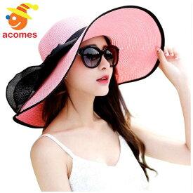 麦わら風 帽子 UVカット 折りたたみ 日焼け防止 女性 ストライプ おしゃれ 婦人 日よけ帽 海 ビーチ ピンク