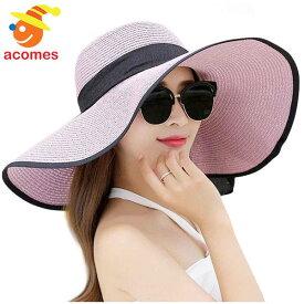 麦わら風 帽子 UVカット 折りたたみ 日焼け防止 女性 ストライプ おしゃれ 婦人 日よけ帽 海 ビーチ パープル