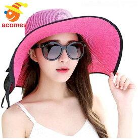 麦わら風 帽子 UVカット 折りたたみ 日焼け防止 女性 ストライプ おしゃれ 婦人 日よけ帽 海 ビーチ ローズ