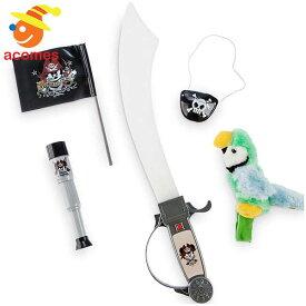 カリブの海賊 グッズ アドベンチャー ミッキー マウス プレイ セット 子供 おもちゃ ギフト プレゼント ハロウィン イベント パーティー