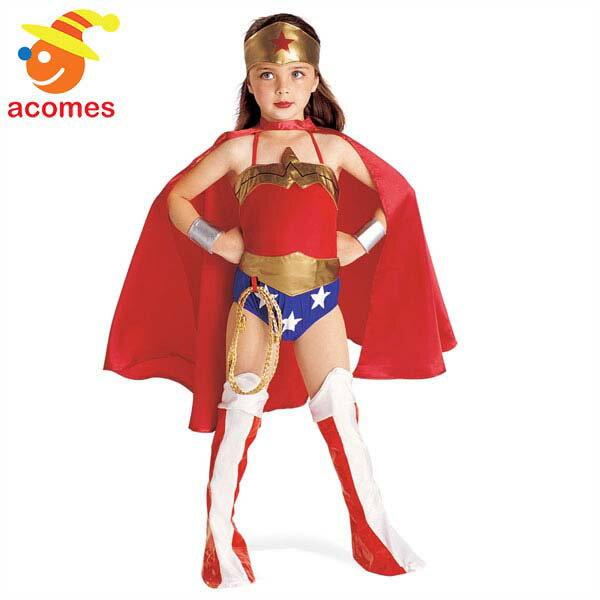 ワンダーウーマン コスプレ 衣装 子供 コスチューム ハロウィン 女の子 ジャスティスリーグ イベント パーティー DCコミックス