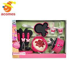 ディズニー ミニーマウス グルメクッキングセット 子供 女の子 海外 おもちゃ おままごと