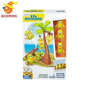 ミニオン メガブロック バナナ アイランド セット おもちゃ ギフト 子供 プレゼント