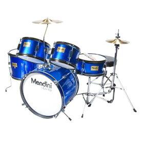 ドラムセット 子供用 青 身長76〜152cm Mendini by Cecilio