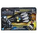 ブラックパンサーおもちゃ爪子供マーベルヒーローなりきり海外版