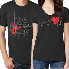 ペア ルック Tシャツ You've Captured My Heart カップル お揃い 恋人 結婚祝い ペアギフト プレゼント 記念日 バレンタインデー クリスマス