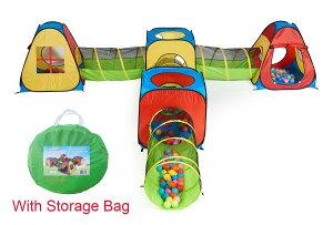 UTEX8遊具ボールハウスかくれんぼ4テント4トンネル子供屋外屋内おもちゃ