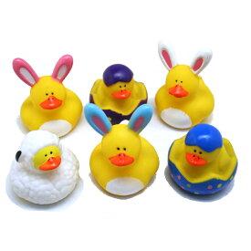 イースター ラバー ダック アヒル おもちゃ 子供 お風呂 遊び 12個 セット