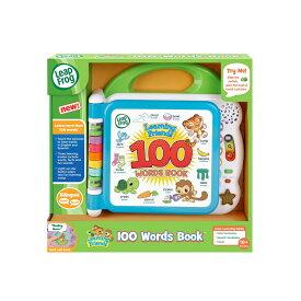 リープフロッグ ラーニング フレンド 100 ワード ブック 子供 知育 英語 おもちゃ 通常便は送料無料