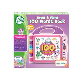 リープフロッグ 100 ワード ブック バイオレット 子供 知育 英語 おもちゃ 通常便は送料無料