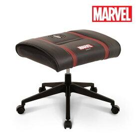 スパイダーマン オットマン フットストール フットスツール ゲーミング チェア アベンジャーズ 椅子 コレクターズチェア