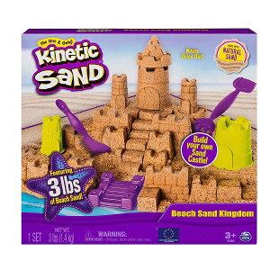 室内 砂遊び セット キネティック サンド 砂のお城 プレイセット 室内 砂場 粘土のようにぎゅっと固まる