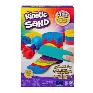 室内 砂遊び セット キネティック サンド レインボーミックスセット 室内 砂場 粘土のようにぎゅっと固まる