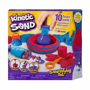 室内 砂遊び セット キネティック サンド Sandisfyingセット 室内 砂場 粘土のようにぎゅっと固まる