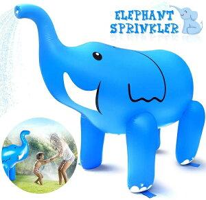 ゾウ 象 巨大 フロート スプリンクラー 庭 水遊び 遊具 インスタ映え 動物 かわいい ガーデン 通常便は送料無料